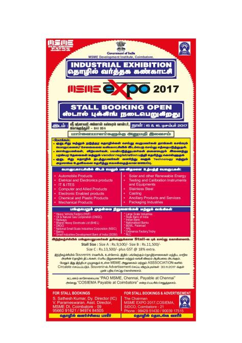 MSME EXPO 2017 - FINAL on 16.10.2017-page-001