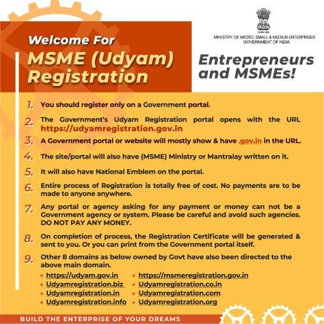 udyam registration procedure